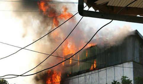 آتش سوزی ۹۱
