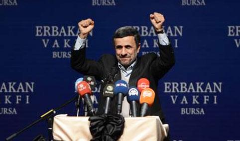 احمدی نژاد 023
