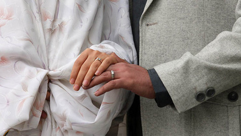 ازدواج ۰۲۶