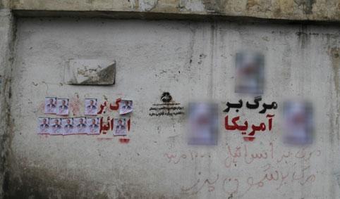 انتخابات ۰۴۸