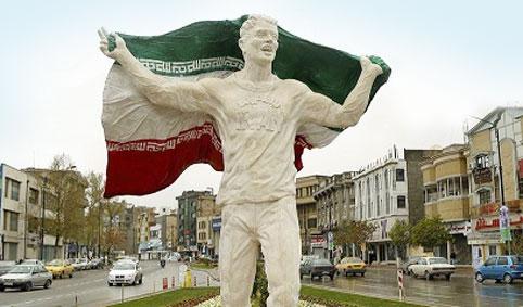 ایران ۰۵۶