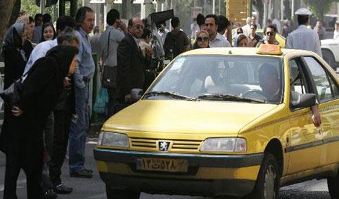تاکس ۰۴۳