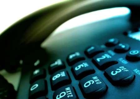 تلفن89