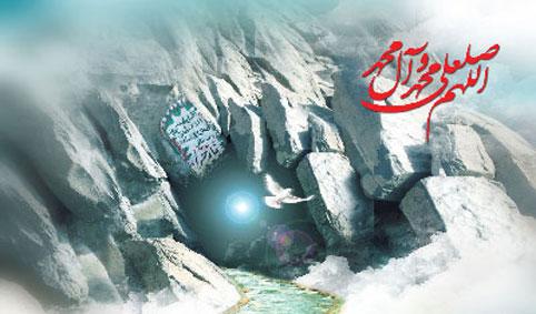 حضرت محمد ۰۱۱
