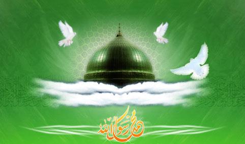 حضرت محمد ۰۲۳