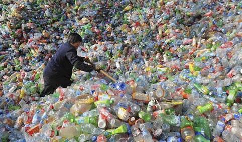 زباله ۰۶۶