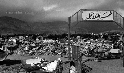 زلزله رودبار ۰۱۱
