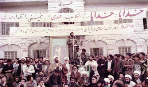شهرداری رشت ۰۵۶