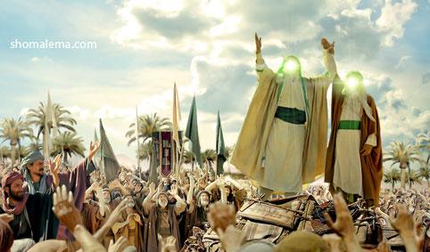 غدیرخم ۰۱۲