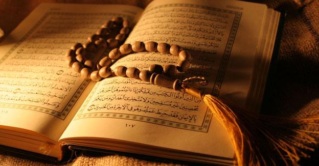 قرآن17