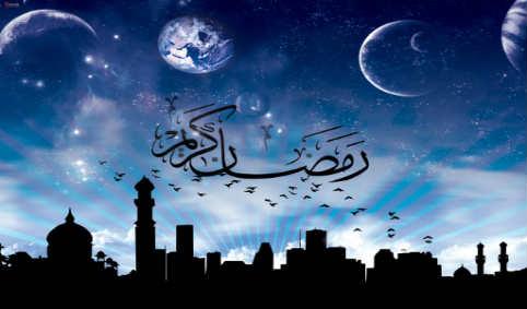 ماه مبارک رمضان ۹۱