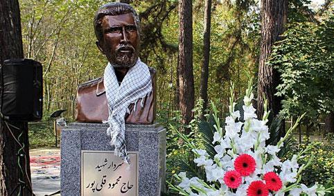 مجسمه شهید قلی پور ۰۱۵