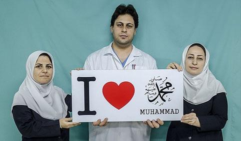 محمد 019