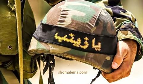 مدافعان حرم ۰۱۲