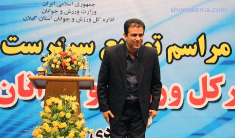 مسعود رهنما 051