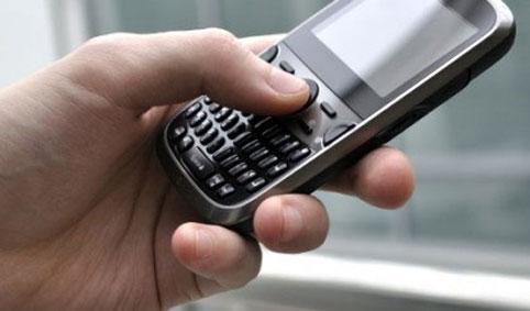 موبایل ۰۴۶