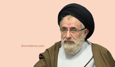 میرحسینی اشکوری ۰۱۶