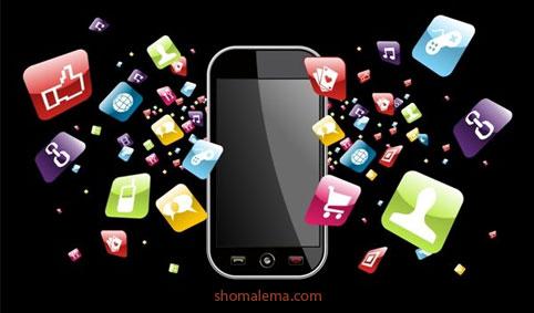 نرم افزارهای موبایلی ۰۱۱