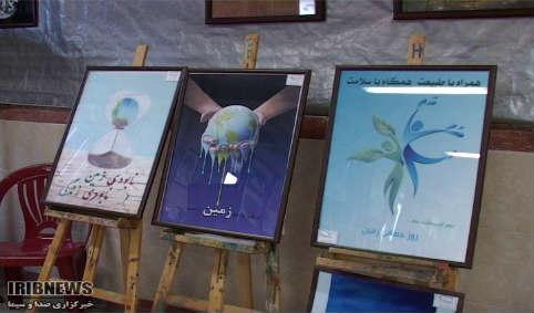 نمایشگاه نقاشی ۹۱